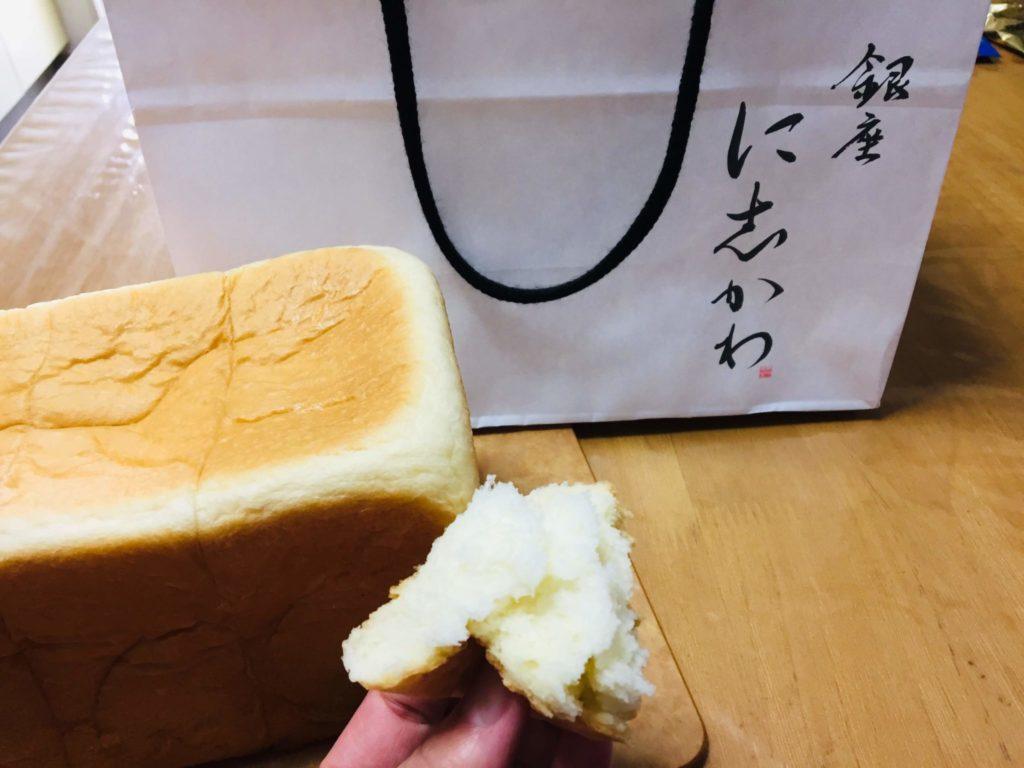 ホカホカの食パン