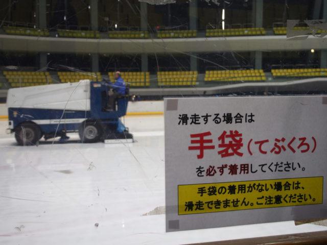 京都アクアリーナでは手袋の着用が必須