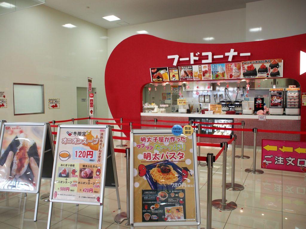 明太子関連の軽食が販売されているフードコーナー