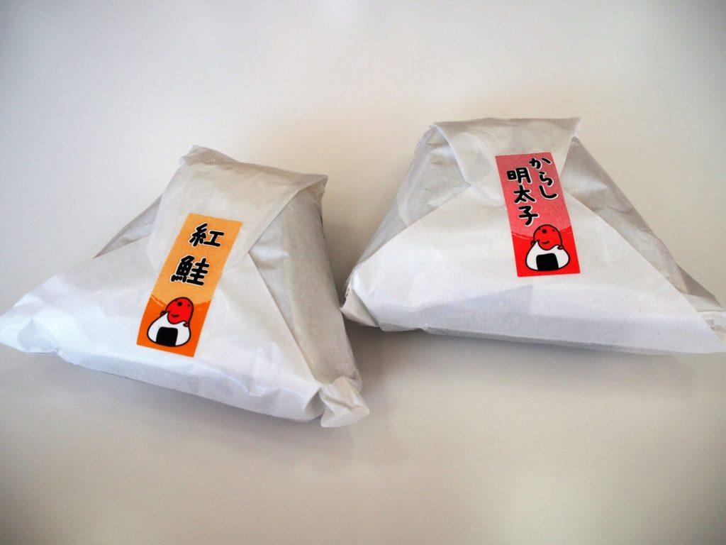 できたてからし明太子と紅鮭のジャンボおにぎり