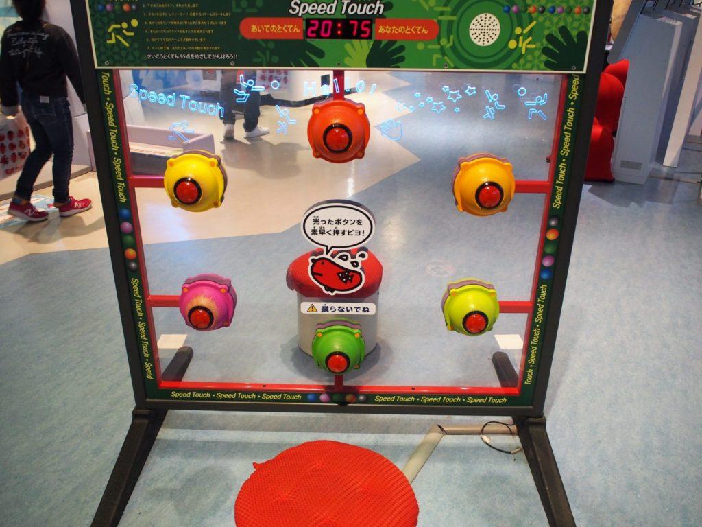 めんたいこ型のボタンを早押しするゲーム