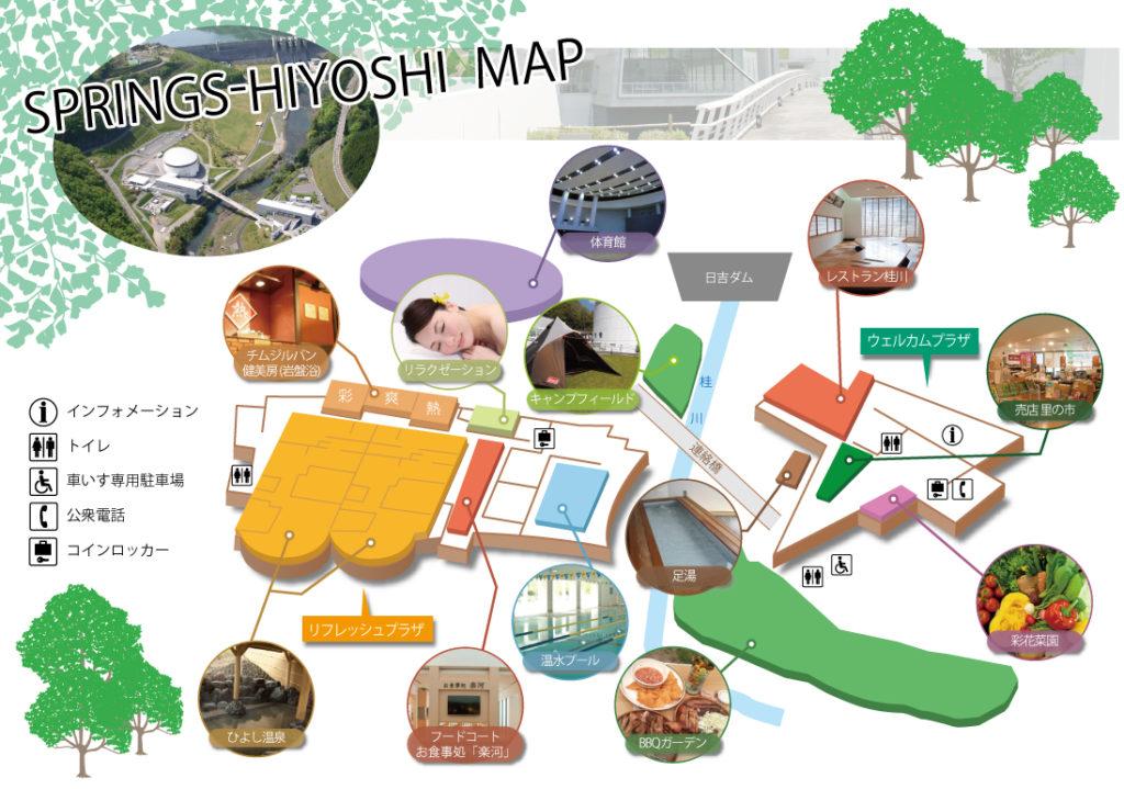 桂川をはさんで両サイドに様々な施設があるスプリングスひよし