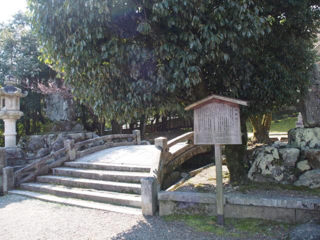 石段を降りたところにある小さな橋