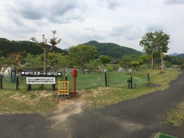丹波自然運動公園の本格的なパターゴルフ場